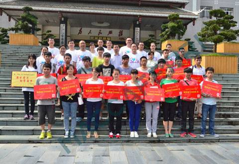 Maccaferri China Scholarship Program - Maccaferri Corporate