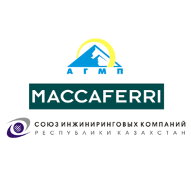 Maccaferri in the sector associations of Kazakhstan - Maccaferri Russia