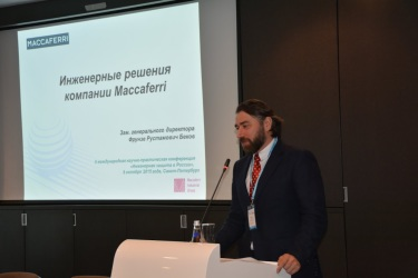Maccaferri representatives took part in the Engineering Protection in Russia conference