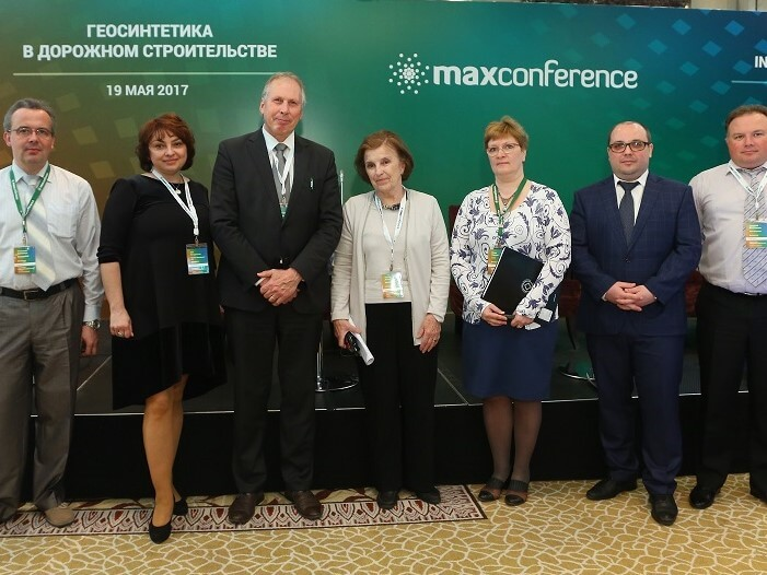 maxconference