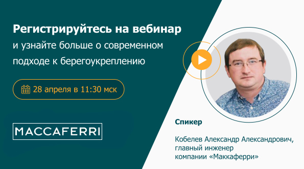 webinar_matracy_reno_plus_maccaferri